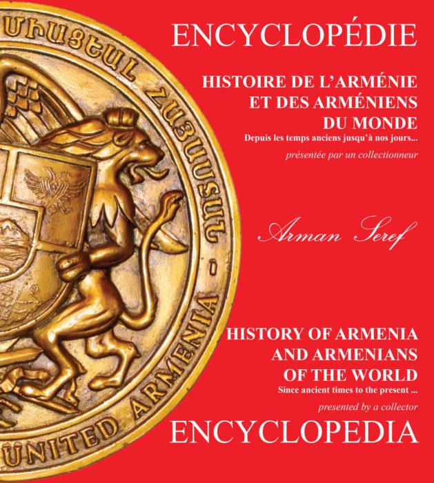 Couverture de l'Encyclopédie de l'Histoire de l'Arménie